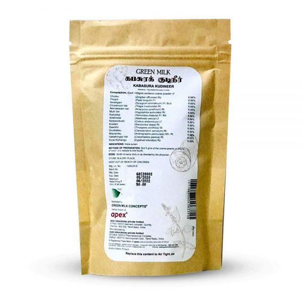 Green-Milk-Kabasura-Kudineer-50g-(Pack of 2)-02