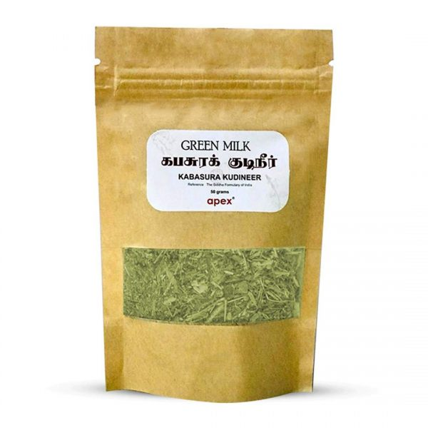 Green-Milk-Kabasura-Kudineer-50g-(Pack of 2)