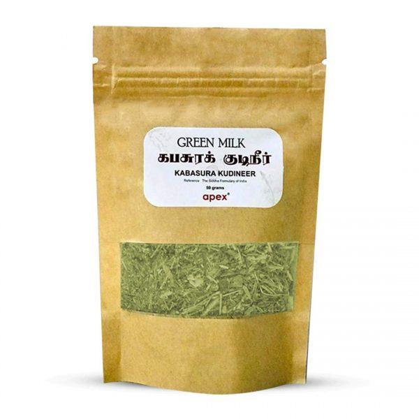 Green-Milk-Kabasura-Kudineer-50g-(Pack of 2)